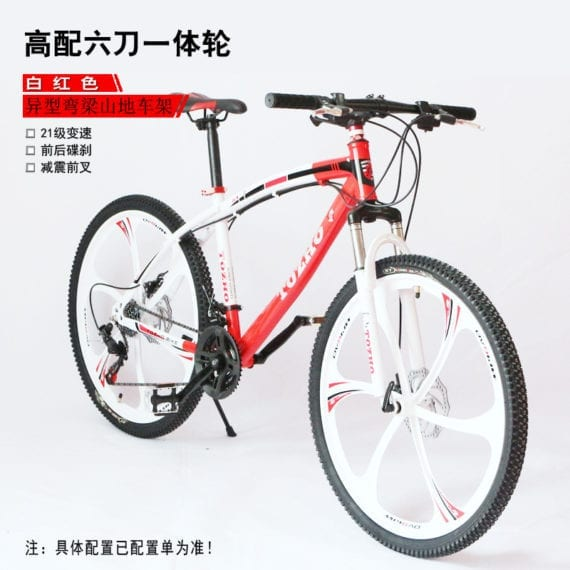 21/24/27 Speed Mountain Bike 26 Inch Adult bmx Aluminum Alloy Knife Wheel Bicycle Road Bike 3