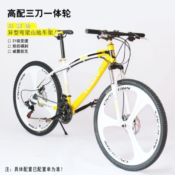 21/24/27 Speed Mountain Bike 26 Inch Adult bmx Aluminum Alloy Knife Wheel Bicycle Road Bike 4