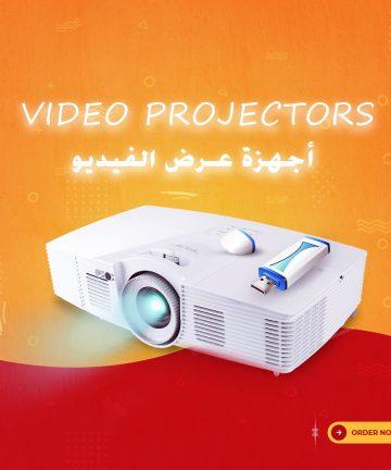 اجهزة عرض الفيديو
